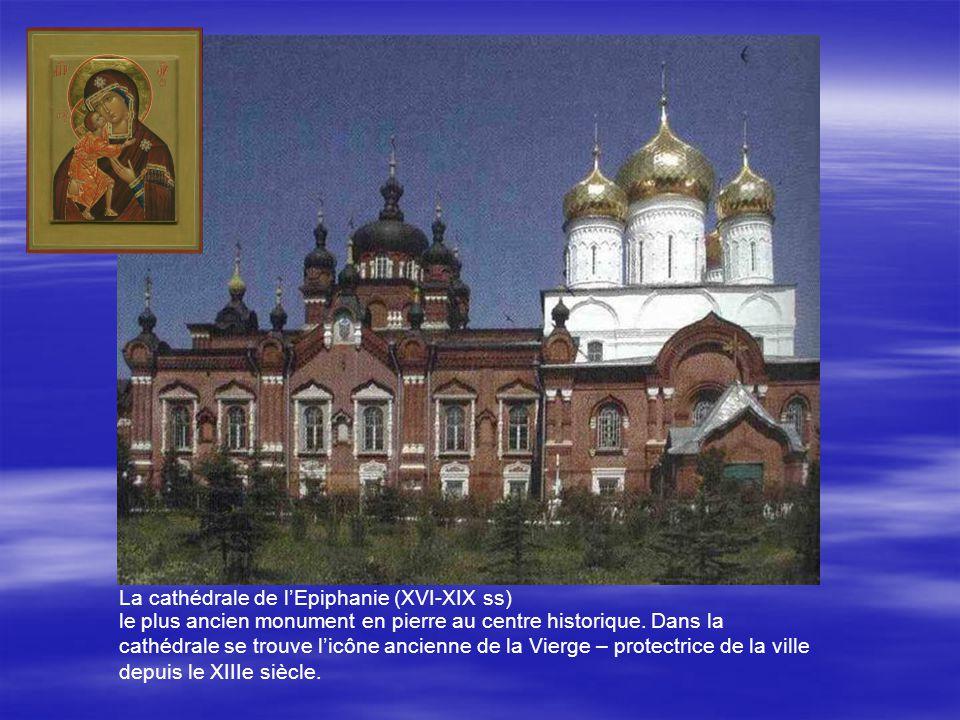 La cathédrale de l'Epiphanie (XVI-XIX ss)