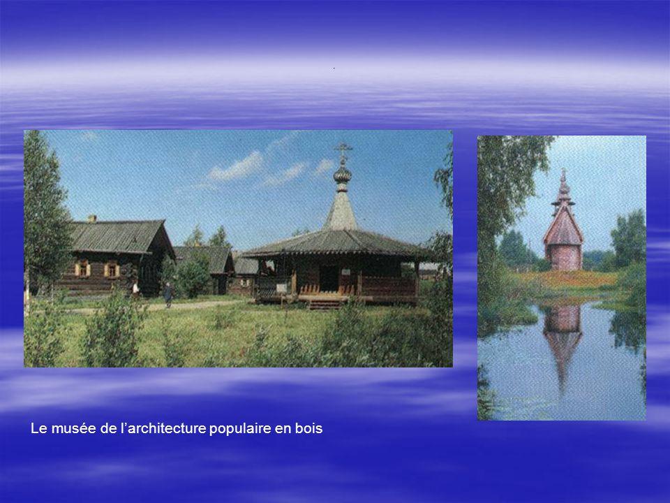 Le musée de l'architecture populaire en bois