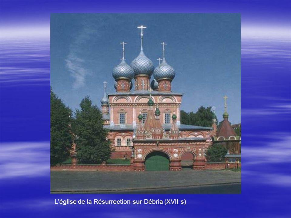 L'église de la Résurrection-sur-Débria (XVII s)