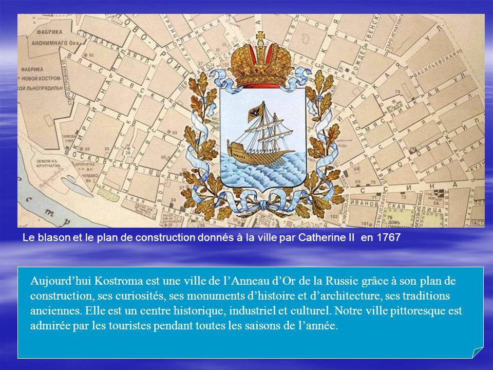 Le blason et le plan de construction donnés à la ville par Catherine II en 1767