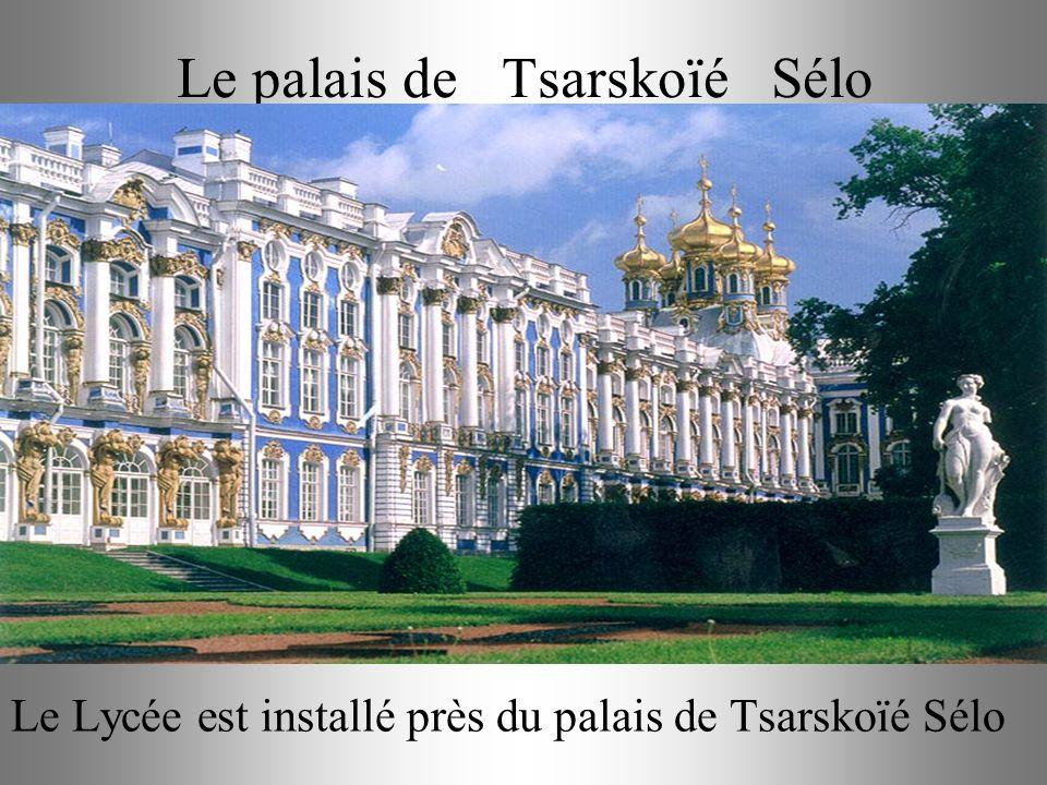 Le palais de Tsarskoïé Sélo