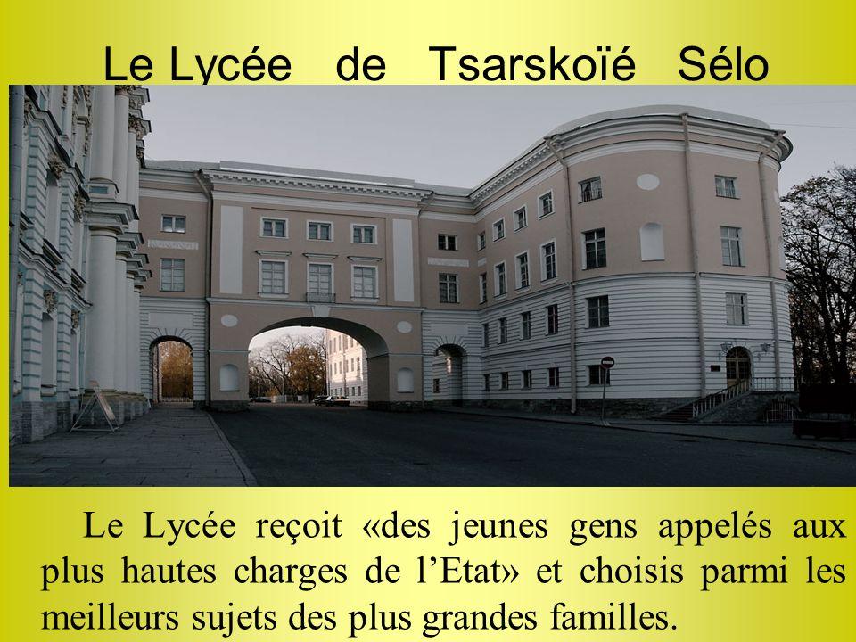 Le Lycée de Tsarskoïé Sélo