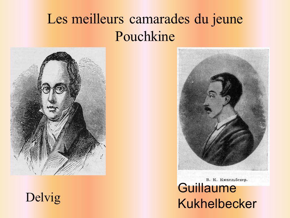 Les meilleurs camarades du jeune Pouchkine