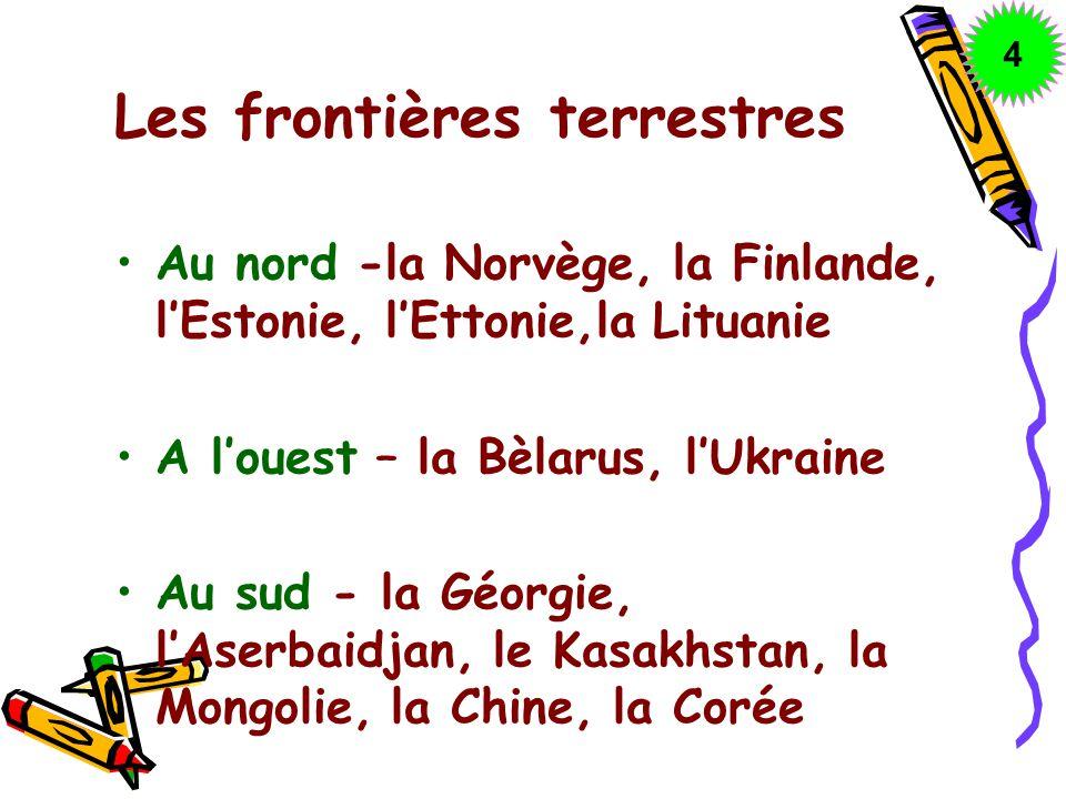 Les frontières terrestres