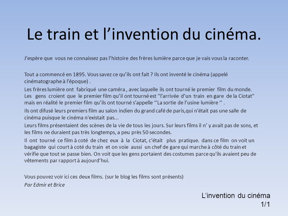 Le train et l'invention du cinéma.