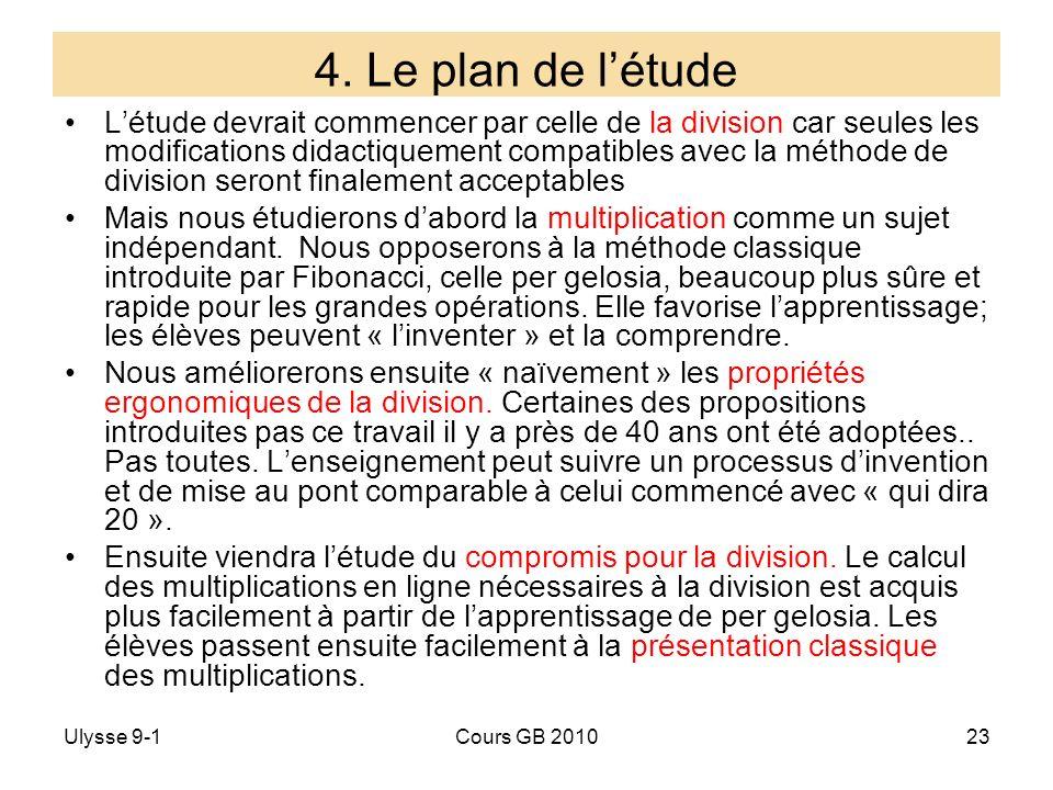 4. Le plan de l'étude