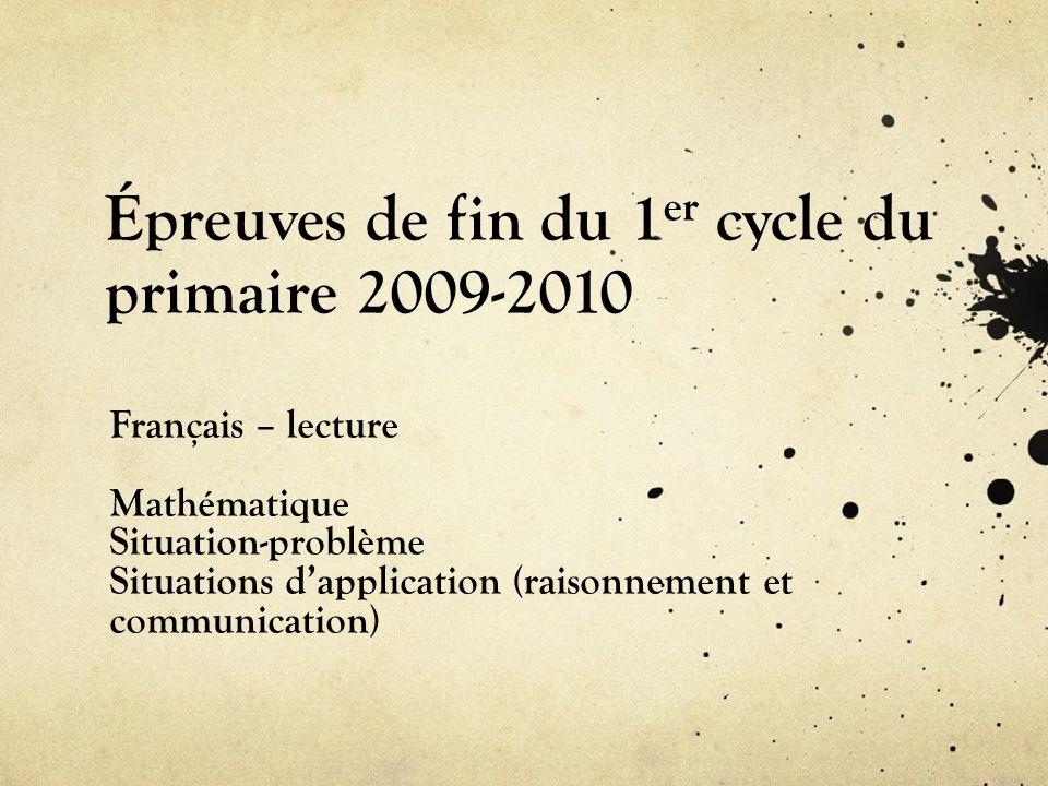 Épreuves de fin du 1er cycle du primaire 2009-2010