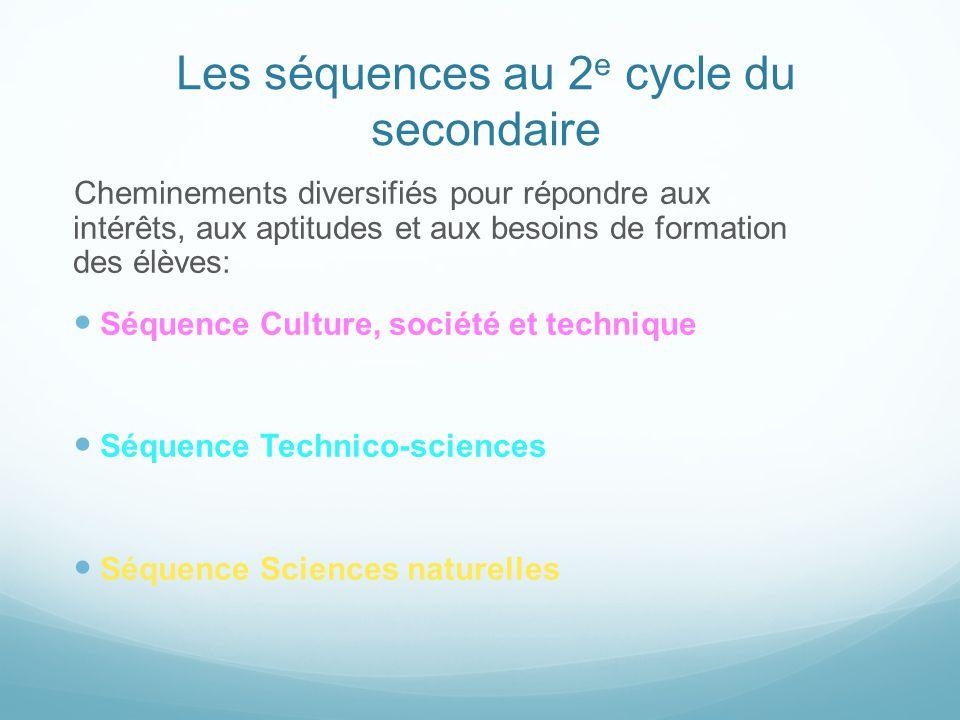 Les séquences au 2e cycle du secondaire