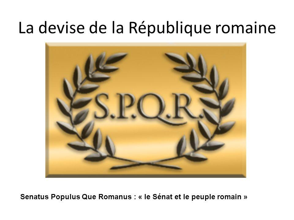 La devise de la République romaine