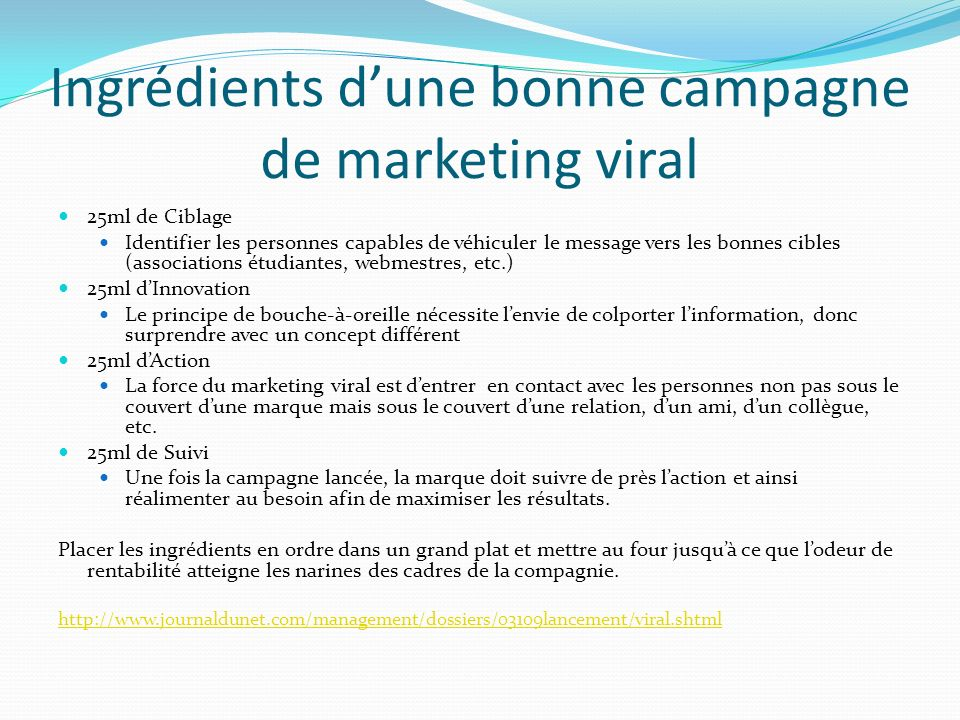 Ingrédients d'une bonne campagne de marketing viral