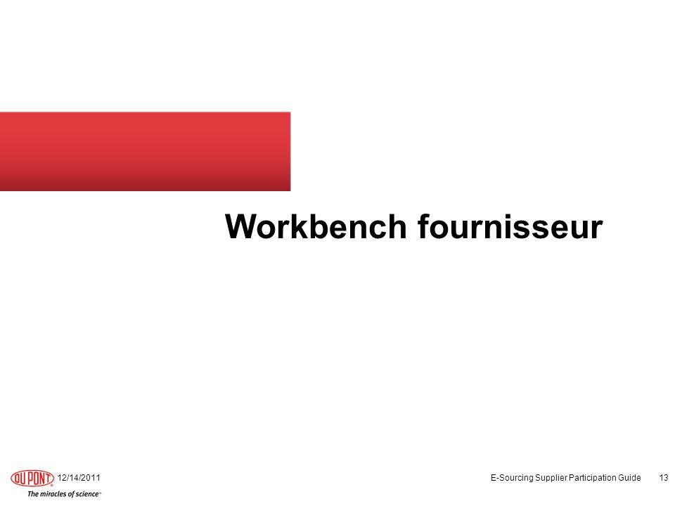 Workbench fournisseur