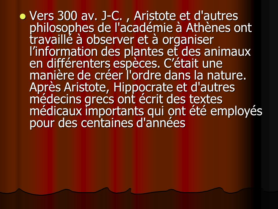 Vers 300 av. J-C.