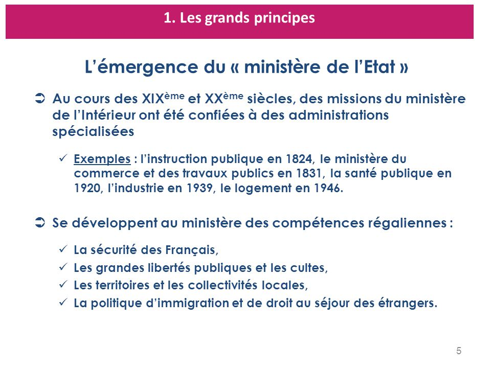 L'émergence du « ministère de l'Etat »