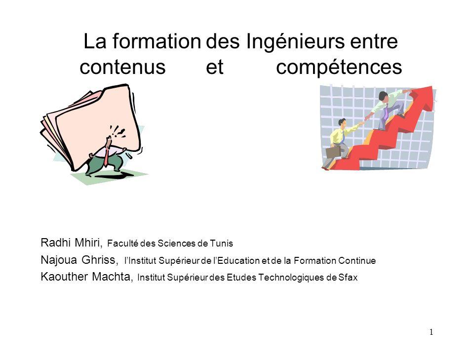 La formation des Ingénieurs entre contenus et compétences