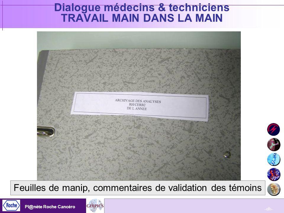 Dialogue médecins & techniciens TRAVAIL MAIN DANS LA MAIN