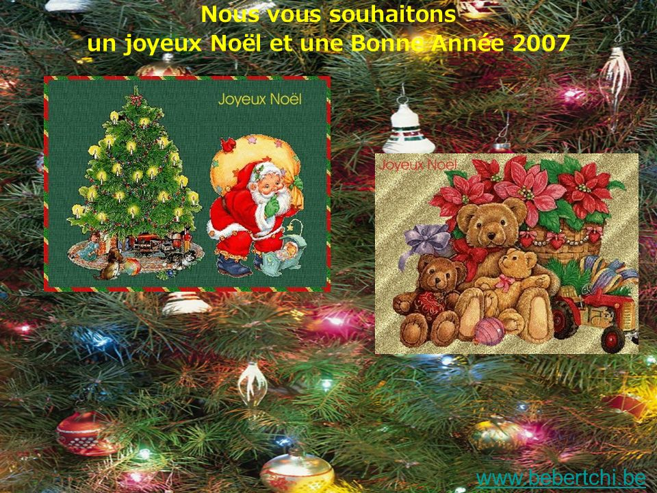 un joyeux Noël et une Bonne Année 2007