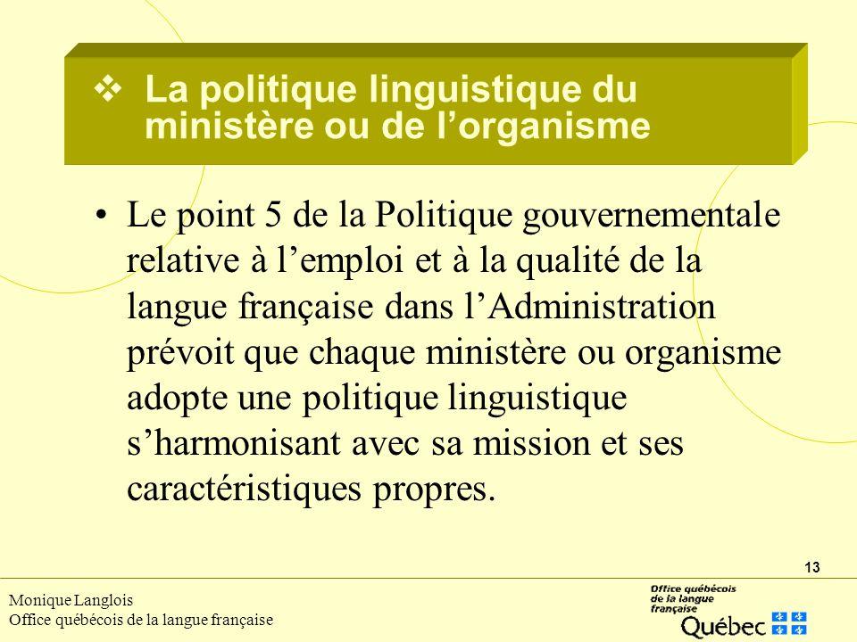 La politique linguistique du ministère ou de l'organisme