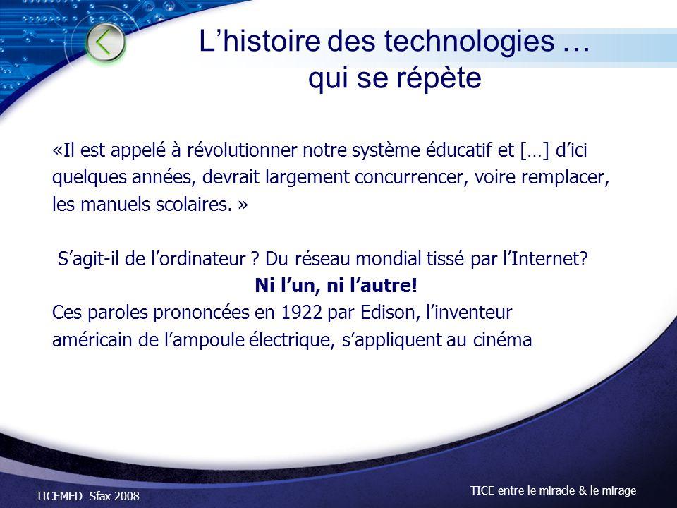 L'histoire des technologies … qui se répète