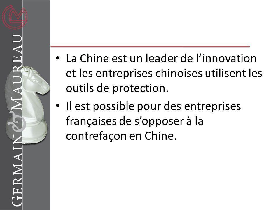 La Chine est un leader de l'innovation et les entreprises chinoises utilisent les outils de protection.