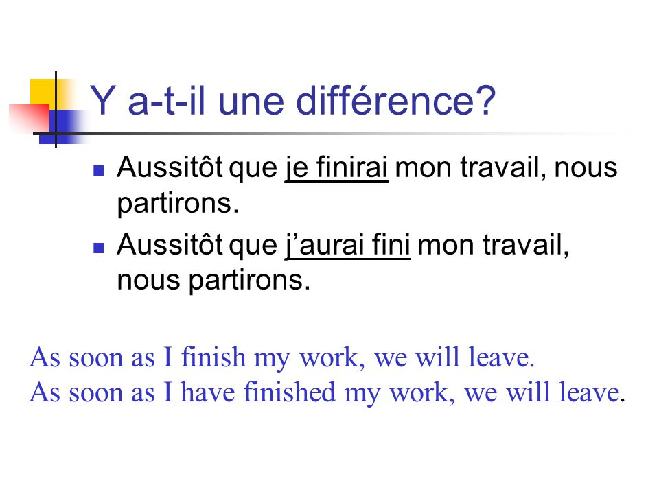Y a-t-il une différence