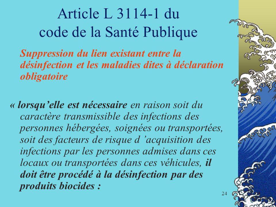 Article L 3114-1 du code de la Santé Publique