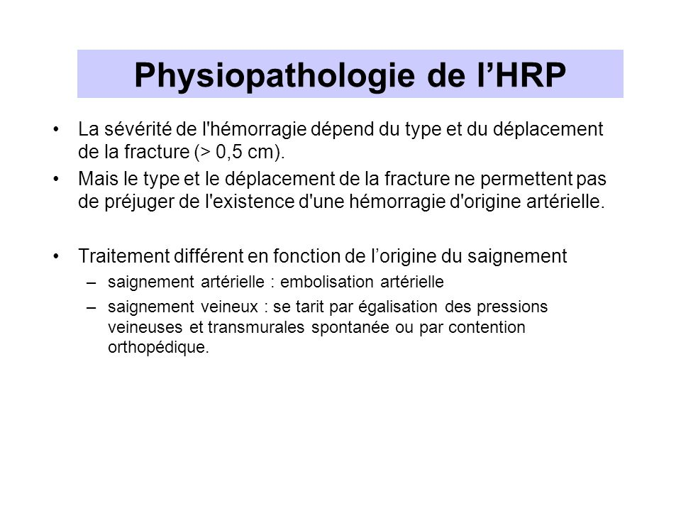 Physiopathologie de l'HRP