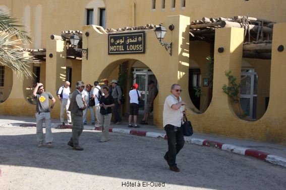 Hôtel à El-Oued