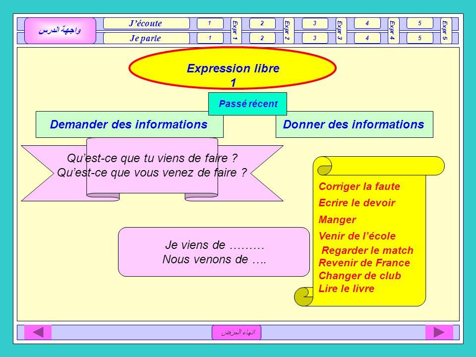 Demander des informations Donner des informations