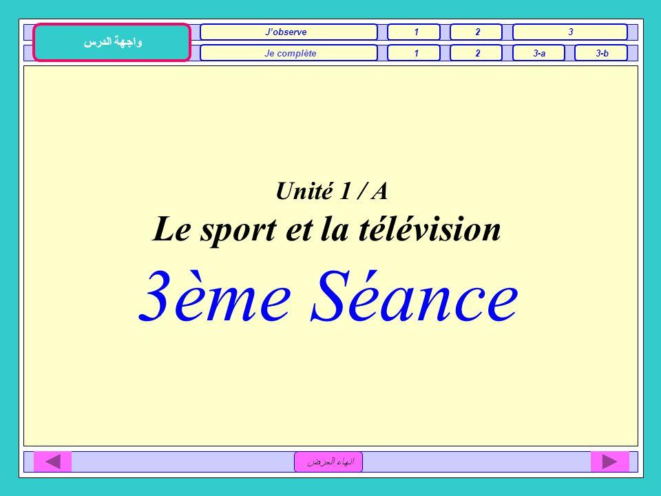 Le sport et la télévision