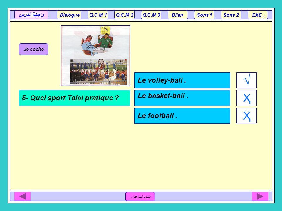 √ Ҳ Ҳ Le volley-ball . Le basket-ball . 5- Quel sport Talal pratique