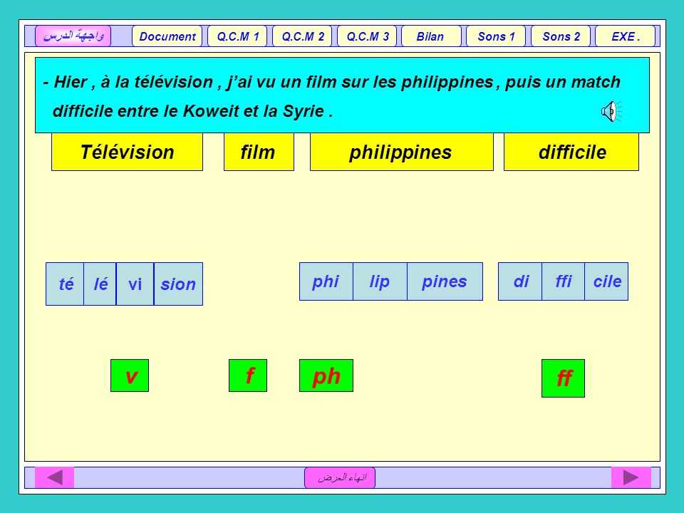 v f ph ff Télévision film philippines difficile