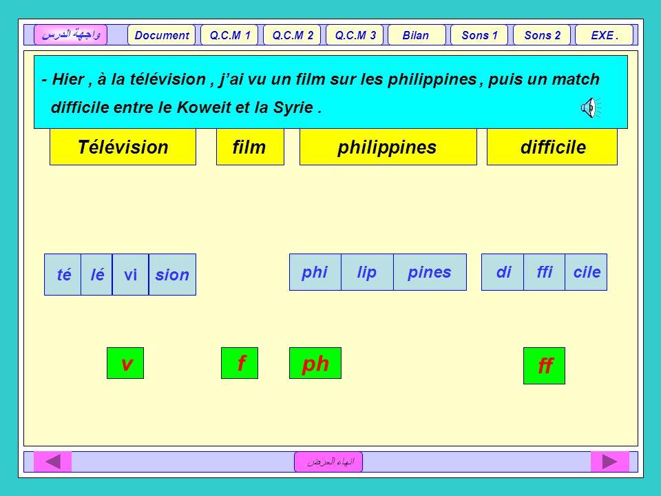 v f ph ff Télévision film philippines difficile