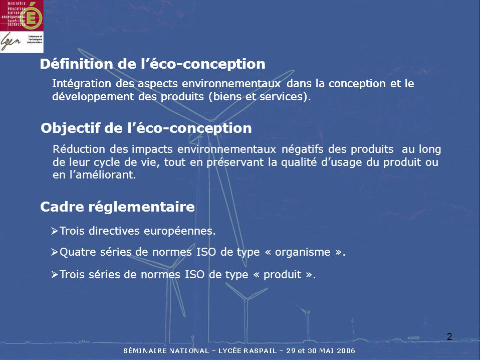 Co conception ppt t l charger - Definition de conception ...
