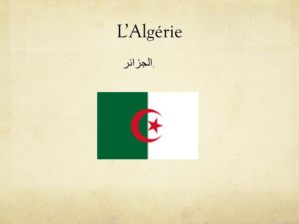 L'Algérie الجزائر,