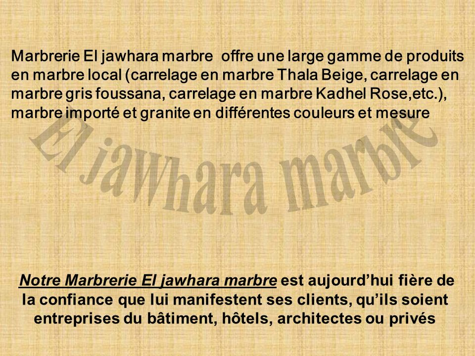 El jawhara marbre