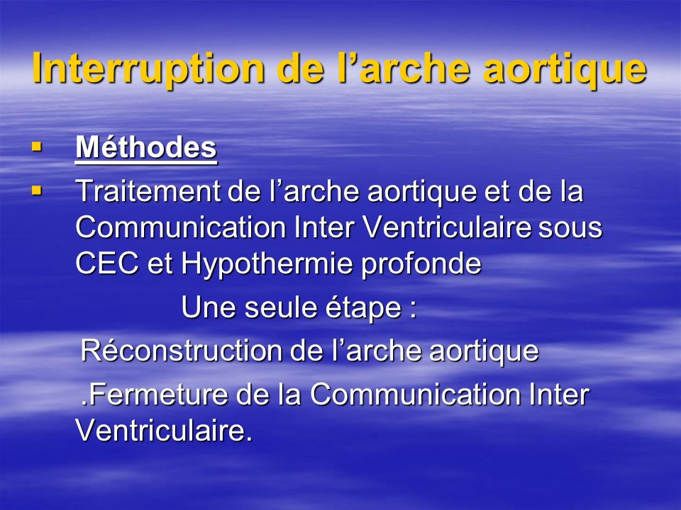 Interruption de l'arche aortique