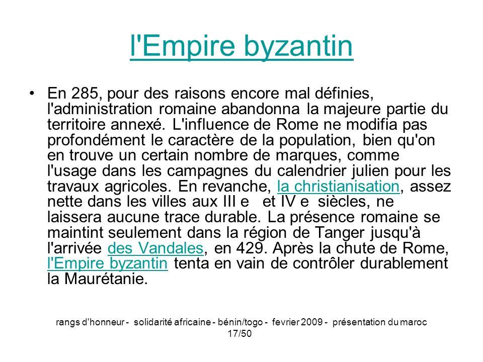 l Empire byzantin