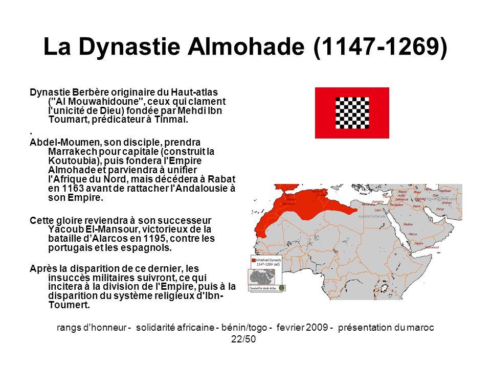 La Dynastie Almohade (1147-1269)