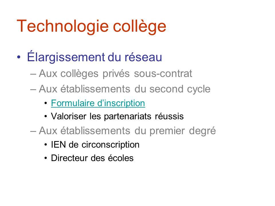 Technologie collège Élargissement du réseau