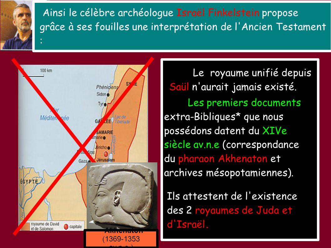 Ainsi le célèbre archéologue Israël Finkelstein propose