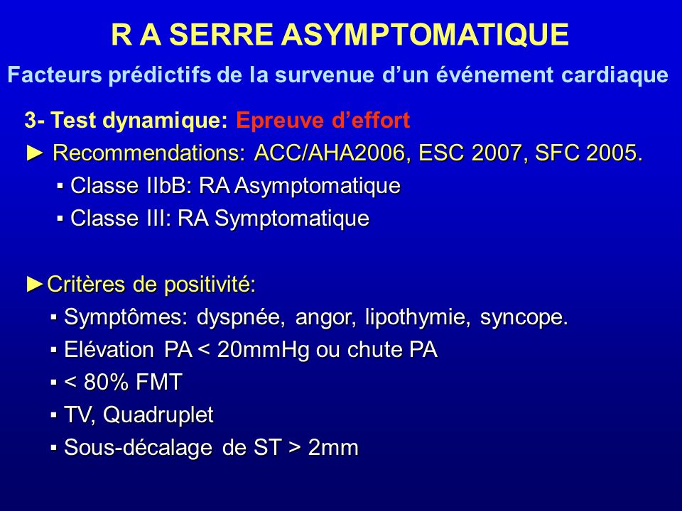 R A SERRE ASYMPTOMATIQUE