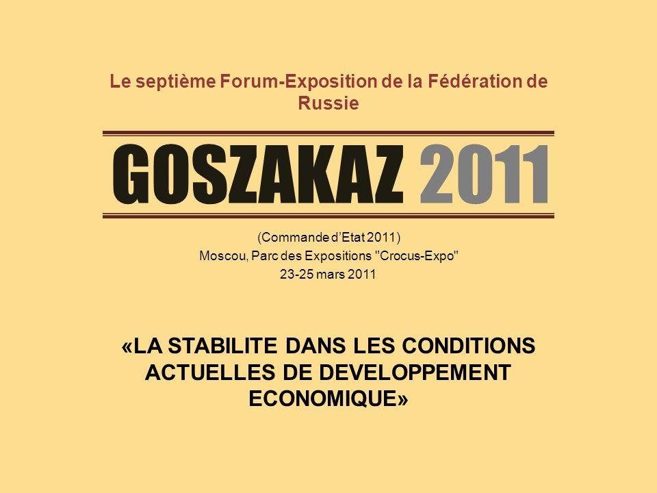 Le septième Forum-Exposition de la Fédération de Russie