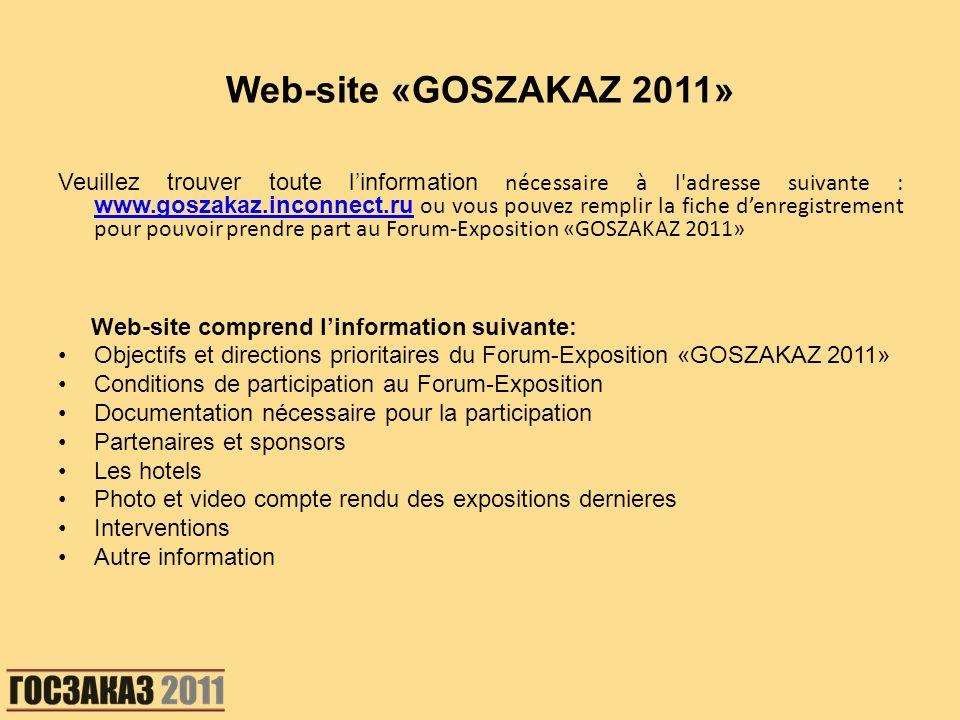 Web-site «GOSZAKAZ 2011»