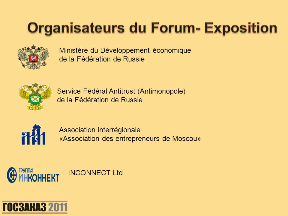 Organisateurs du Forum- Exposition
