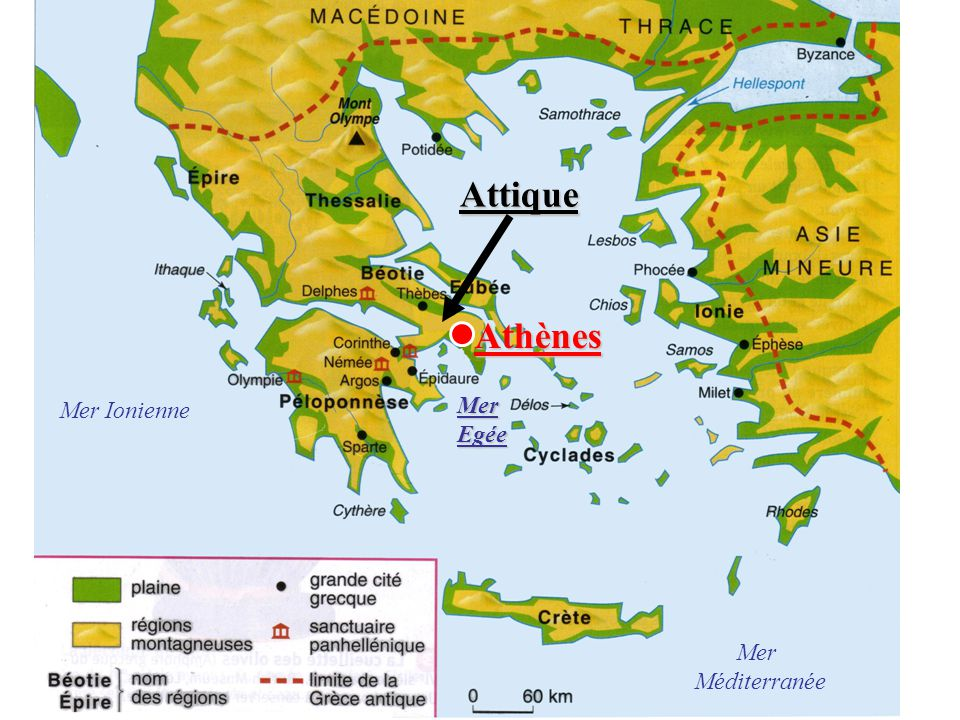 Attique Athènes Mer Ionienne Mer Egée Mer Méditerranée