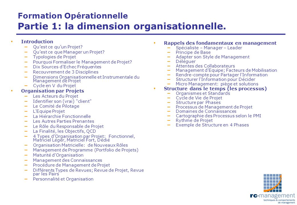 Formation Opérationnelle Partie 1: la dimension organisationnelle.
