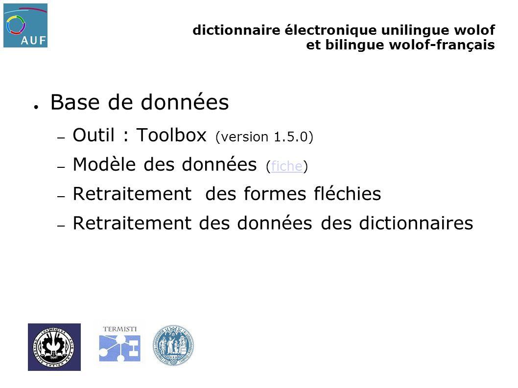 Base de données Outil : Toolbox (version 1.5.0)