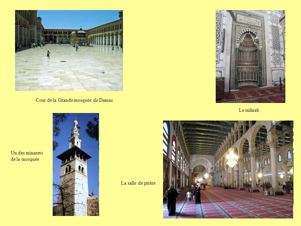 Cour de la Grande mosquée de Damas