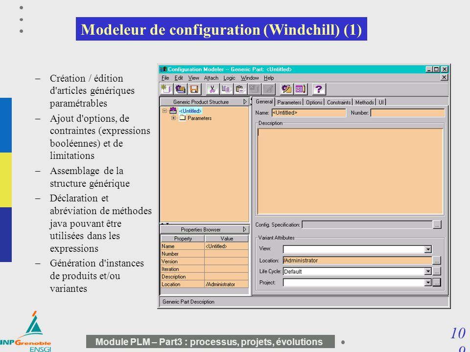 Modeleur de configuration (Windchill) (1)
