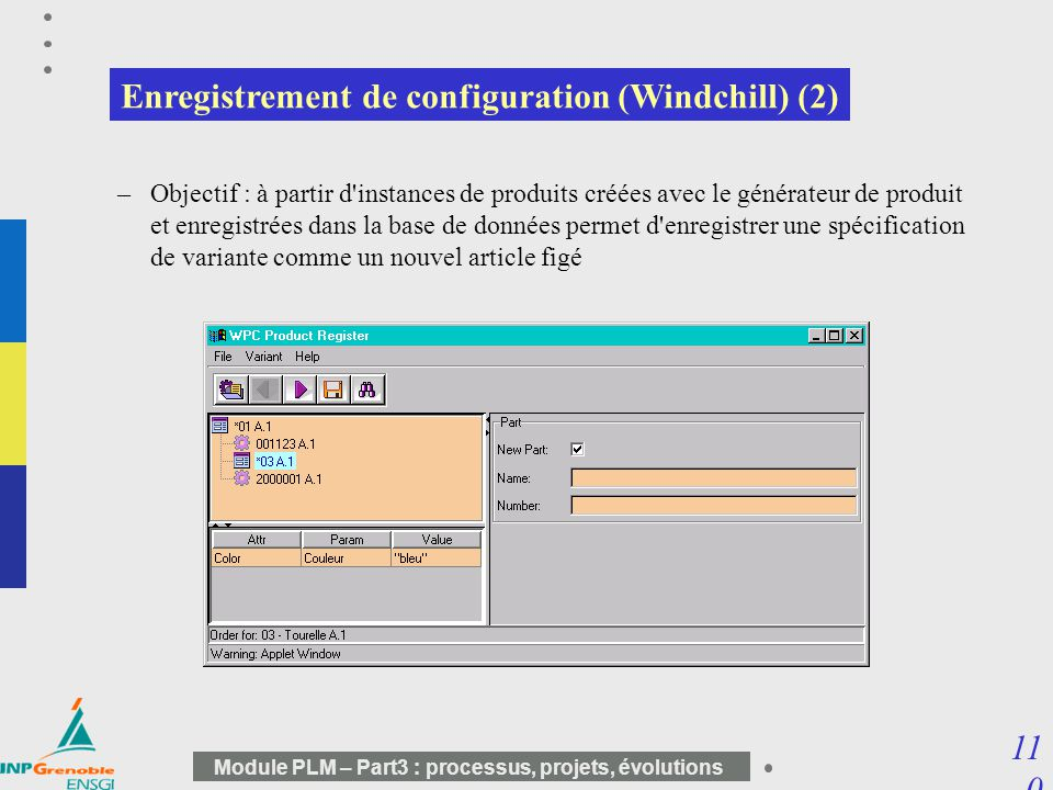 Enregistrement de configuration (Windchill) (2)